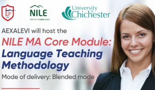 AEXALEVI will host the NILE MA Core Module